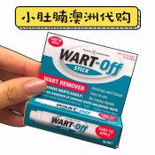 小肚腩澳洲代购 Wart-Off STICK鸡眼膏 瘊 鸡眼 茧子疙瘩角质  5g